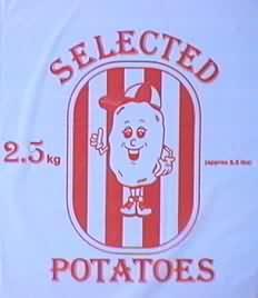 printed polythene potato bag design
