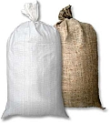 Photo of hessian and polypropylene sandbags
